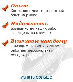 Копейск заказать преддипломную практику крнтрольные работы, курсовые, рефераты на заказ г.киров